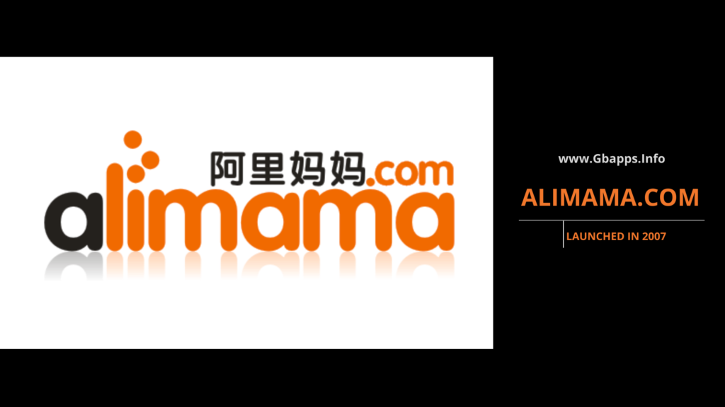 what is alimama.com case study