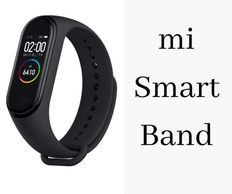 mi smart bands