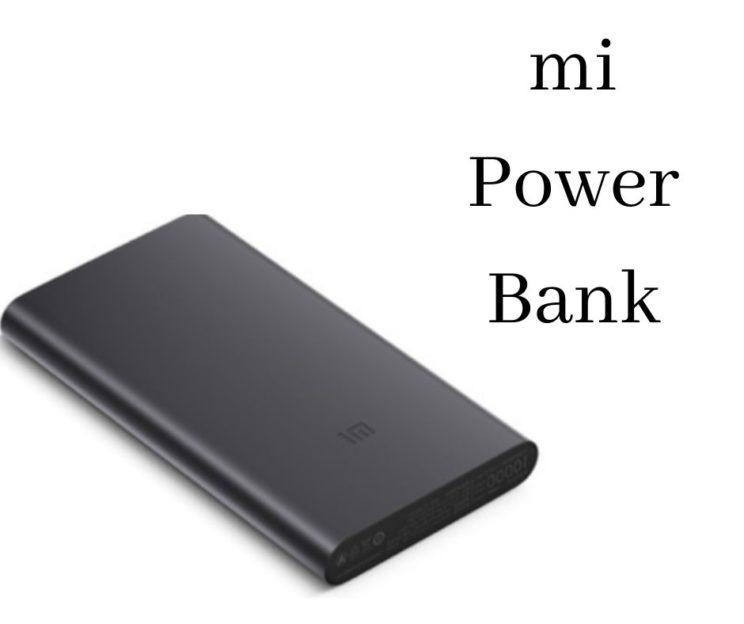 mo Power Bank