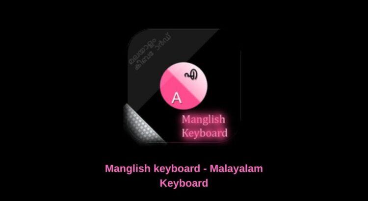 Manglish Keyboard Apk