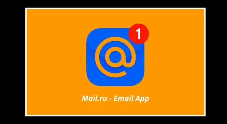 Mail.ru Apk Old Version