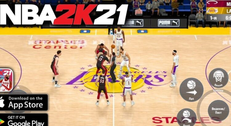 NBA 2K21 Arcade Edition Apk